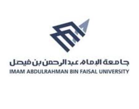 40 وظيفة عن طريق المسابقة الوظيفية العامة للنساء والرجال في جامعة الإمام عبد الرحمن 10402