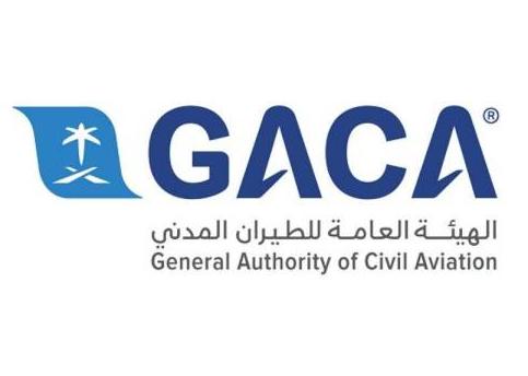 وظائف جديدة في الهيئة العامة للطيران المدني 1050