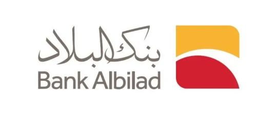 نساء - وظائف تقنية للرجال والنساء في بنك البلاد في الرياض 1069