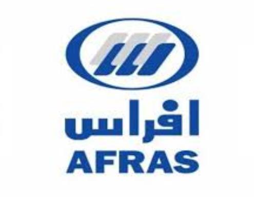وظائف إدارية للرجال والنساء براتب 5240 في شركة افراس للتجارة والمقاولات 1087