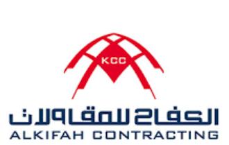 مؤسسة كفاح الشرق للمقاولات توفر وظائف نسائية إدارية بمجال المحاسبة براتب 4500 1096