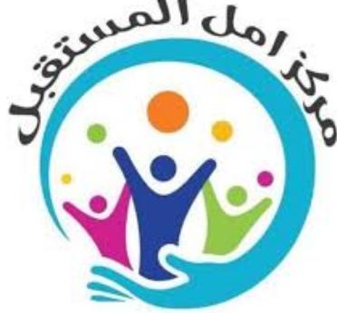 وظائف صحية نسائية براتب 4000 في مركز أمل المستقبل 11007