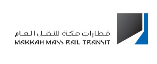 وظائف إدارية بمجال المبيعات للنساء والرجال في شركة قطارات مكة للنقل العام 11012