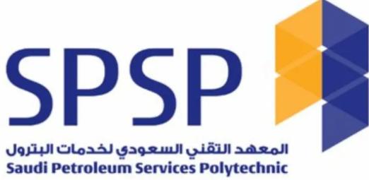 7 وظائف إدارية وتقنية هندسية في المعهد التقني السعودي لخدمات البترول 11016