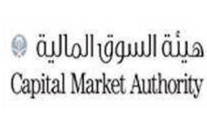 هيئة السوق المالية تعلن عن توفر وظائف إدارية جديدة  1106