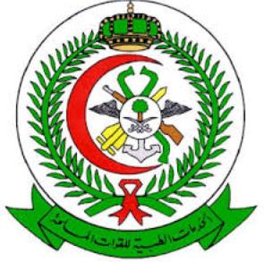 41 وظيفة جديدة للنساء والرجال بعدة مدن بالمملكة في الخدمات الطبية للقوات المسلحة 11090