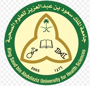 4 وظائف إدارية لحملة الثانوية وما فوق في جامعة الملك سعود للعلوم الصحية 11097