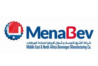 5 وظائف فنية جديدة تعلن عنها شركة الشرق الأوسط لصناعة المرطبات 111100