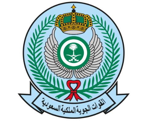 وزارة الدفاع تعلن عن وظائف إدارية في القوات الجوية الملكية السعودية 1113