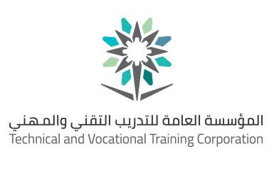 وظائف نسائية وللرجال في المؤسسة العامة للتدريب التقني والمهني 1114