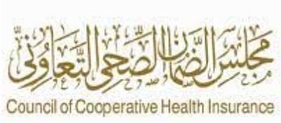 6 وظائف إدارية وصحية للنساء والرجال يعلن عنها مجلس الضمان الصحي التعاوني 11147