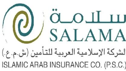 شركة سلامة للتأمين التعاوني توفر وظائف نسائية وللرجال بمجال الإدارة