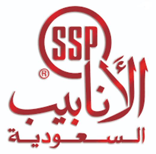 وظائف بمجال التسويق للنساء والرجال في الشركة السعودية لأنابيب الصلب 11197