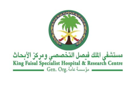 المستشفى التخصصي وظائف إدارية وصحية لحملة الثانوية وما فوق بعدة مدن 11198