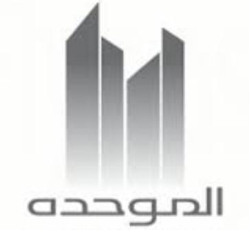 الشركة الموحدة للتطوير العقاري توفر وظائف هندسية نسائية وللرجال 11200