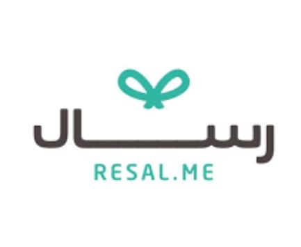 شركة رسال Resal توفر وظائف بمجال التجارة الإلكترونية للنساء والرجال 11257