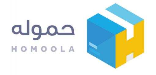 وظائف_نسائية - شركة حمولة Homoola توفر وظائف إدارية للنساء والرجال في الرياض 11264