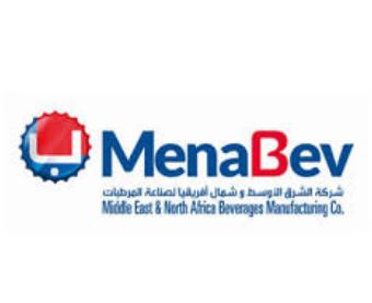 وظائف فنية لحملة الدبلوم في شركة الشرق الأوسط لصناعة المرطبات 11304