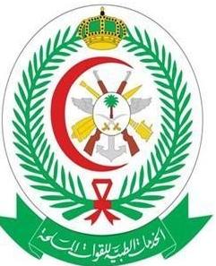 57 وظيفة لحملة الدبلوم وما فوق في برنامج مستشفى القوات المسلحة 11307