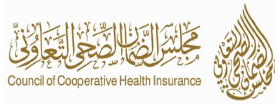 وظائف تقنية وصحية للنساء والرجال في مجلس الضمان الصحي التعاوني 11309