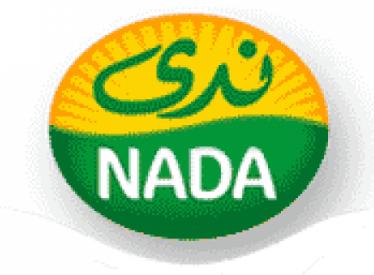 وظائف إدارية بمجال المبيعات للنساء والرجال في شركة العثمان للإنتاج والتصنيع الزراعي 11386