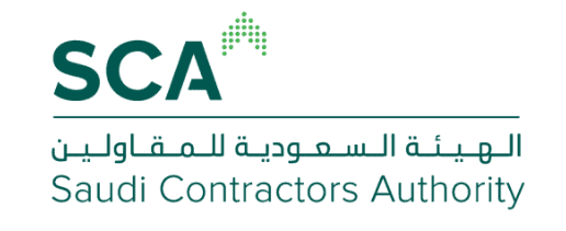 الهيئة السعودية للمقاولين تعلن عن توفر وظائف إدارية نسائية وللرجال 1189