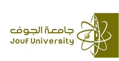 جامعة الجوف توفر دورات تدريبية مجانية عن بعد لكافة أفراد المجتمع 1202