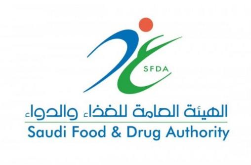 وظائف إدارية بمجال العلاقات العامة للنساء والرجال في الهيئة العامة للغذاء والدواء 1208