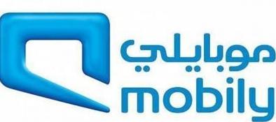 شركة موبايلي تعلن استمرار التقديم على وظائف تمهير لعام 2020  1209