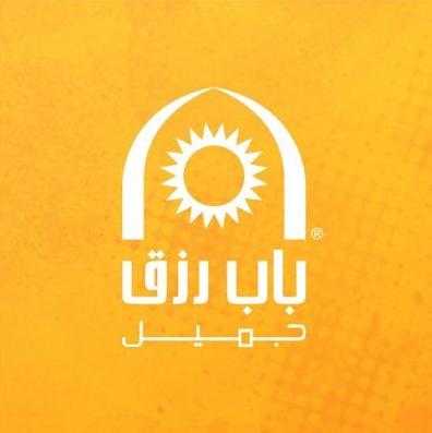 وظائف إدارية نسائية وللرجال براتب 7000 تعلن عنها شركة باب رزق جميل في جدة 12168