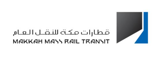 وظائف إدارية نسائية وللرجال تعلن عنها شركة قطارات مكة للنقل العام 12173