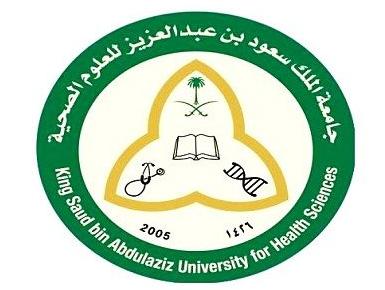 وظائف إدارية ومبيعات في جامعة الملك سعود بن عبد العزيز للعلوم الصحية 1220