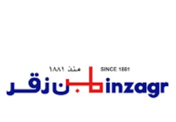 وظائف إدارية لحملة الثانوية وما فوق في شركة بن زقر لتوزيع المنتجات الاستهلاكية 12214