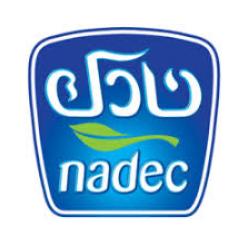 وظائف إدارية بمجال الخدمات اللوجستية في شركة نادك 12217