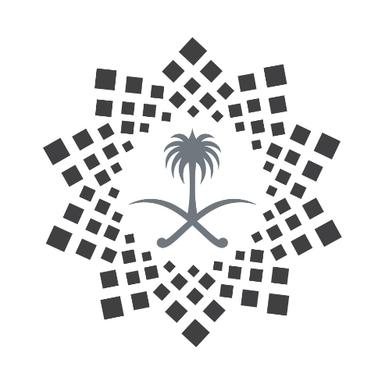 وظائف إدارية للنساء والرجال يعلن عنها برنامج ضيوف الرحمن 12224