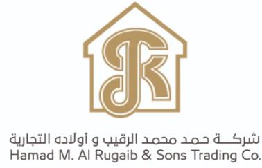 شركة حمد محمد الرقيب وأولاده التجارية توفر وظائف إدارية وتصميم للنساء والرجال 12226