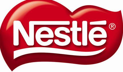 وظائف إدارية جديدة للنساء والرجال في شركة نستله Nestlé 12269