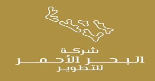 وظائف إدارية نسائية ورجالية تعلنها شركة البحر الأحمر للتطوير في الرياض 12270