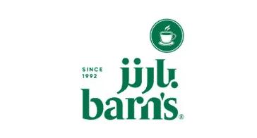 وظائف إدارية جديدة للنساء والرجال تعلن عنها شركة بارنز في جدة 12339