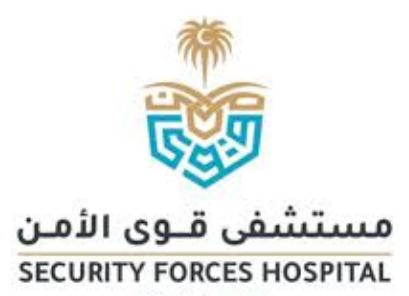 وظائف إدارية نسائية وللرجال متوفرة في مستشفى قوى الأمن 12342