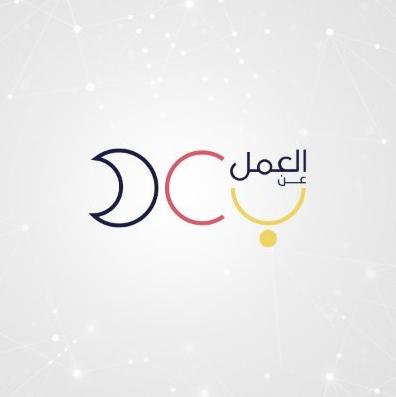 الشرقية - وظائف إدارية عن بعد يعلن عنها برنامج العمل عن بعد 1258