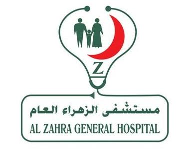 وظائف إدارية براتب 6000 في مستشفى الزهراء العام 126