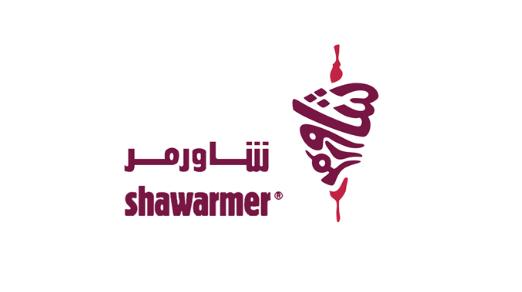 شركة شاورمر للأغذية تعلن توفر وظائف نسائية وللرجال بمجال الإدارة والتقنية 1277