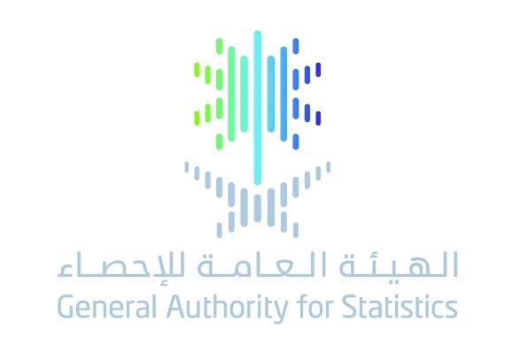 الهيئة العامة للإحصاء تعلن عن توفر وظائف تقنية جديدة في الرياض 13145