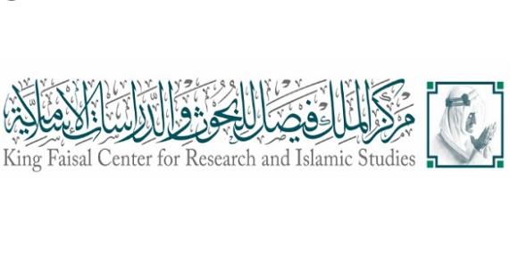 وظائف بمجال الإعلام أو اللغة العربية في مركز الملك فيصل للبحوث 13150