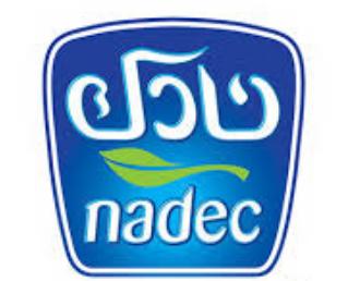 وظائف إدارية نسائية وللرجال في الشركة الوطنية للتنمية الزراعية (نادك) 13184
