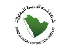 وظائف نسائية وللرجال بمجال الإدارة في شركة شبه الجزيرة للمقاولات 13187