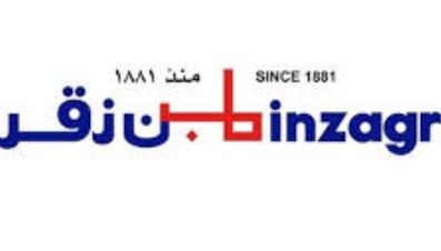 وظائف إدارية للنساء والرجال في شركة بن زقر المحدودة في جدة 13218