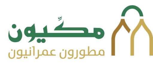 وظائف للنساء والرجال براتب 10000 في شركة مكيون مطورون عمرانيون في مكة 13238