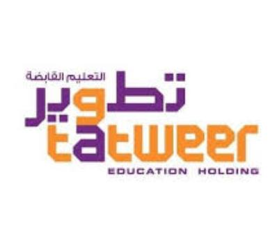 شركة تطوير التعليم القابضة توفر 7 وظائف نسائية وللرجال في الخبر 13240